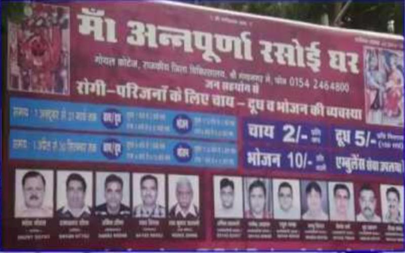 11 दोस्त मिलकर एक अनोखे अभियान के जरिए मात्र ₹10 में खिला रहे हैं भर पेट खाना