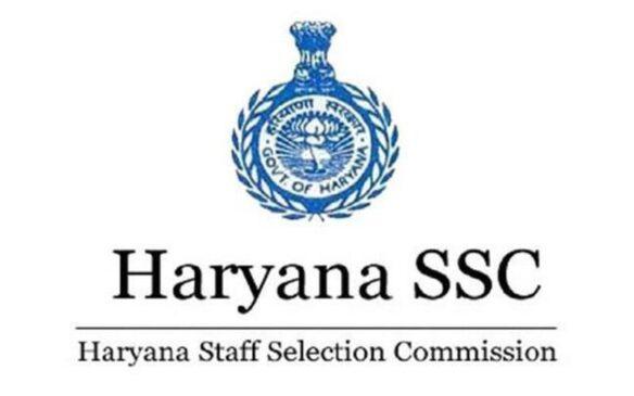 HSSC SI Notification 2021
